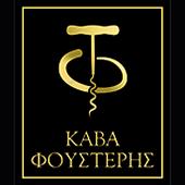 Φουστέρης Κάβα