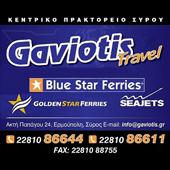 Γαβιώτης travel
